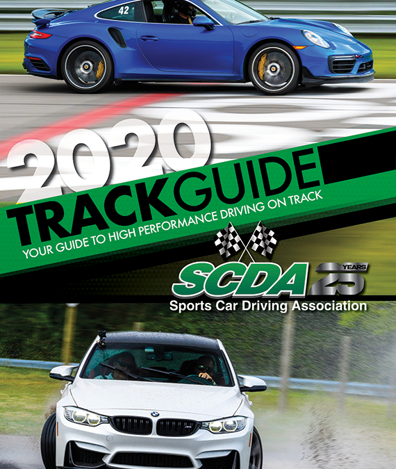 Introducing the 2020 SCDA Track Guide